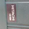 Штроборез-бороздодел Hitachi CM9SR