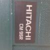 Штроборез-бороздодел Hitachi CM9SR №1
