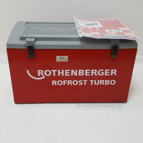 Аппарат заморзки труб Rothenberger rofrost turbo