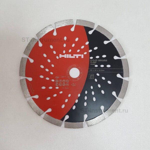 Алмазный диск Hilti DC-D 230/22 C-SP (Новые)