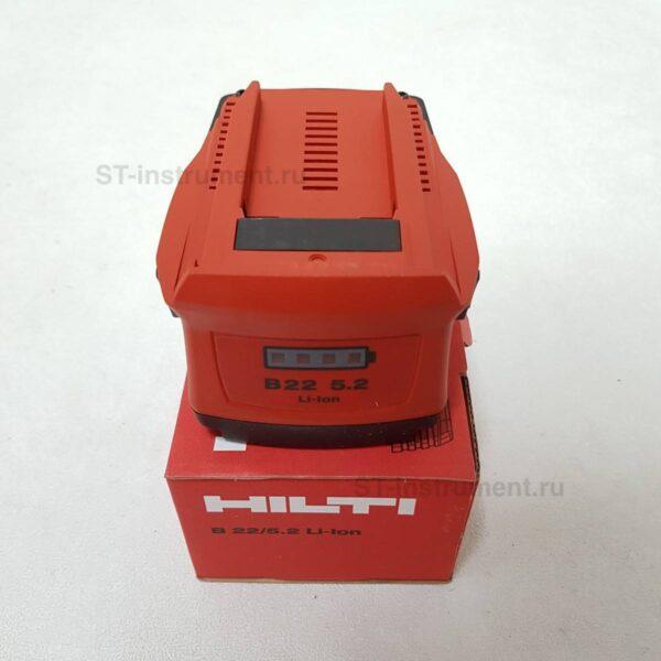 Аккумулятор Hilti B 22/5.2ah Li-ion (Новые)