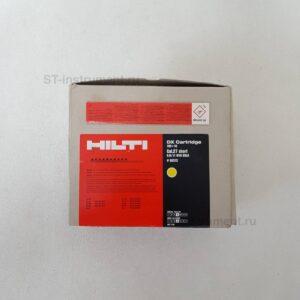 Hilti монтажные патроны DX 6.8/11 M жёлт.(1000шт)