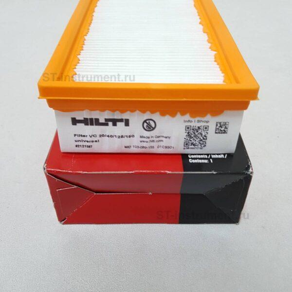 Hilti фильтр для пылесосов VC20/VC40 (Новые)