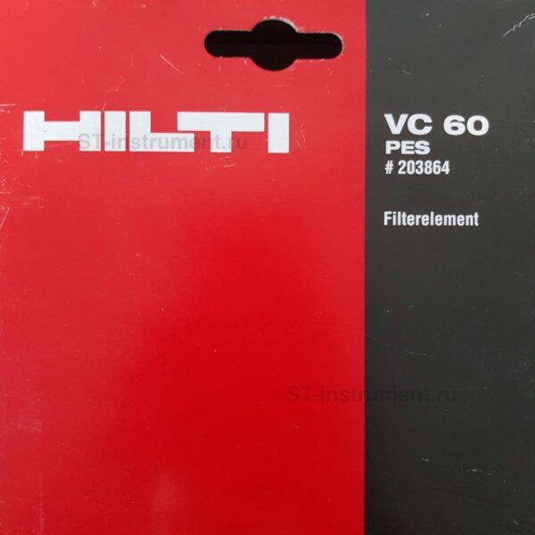 Фильтр Hilti VC 60 (Новые)