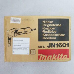 Ножницы по металлу Makita JN1601 (Новые)