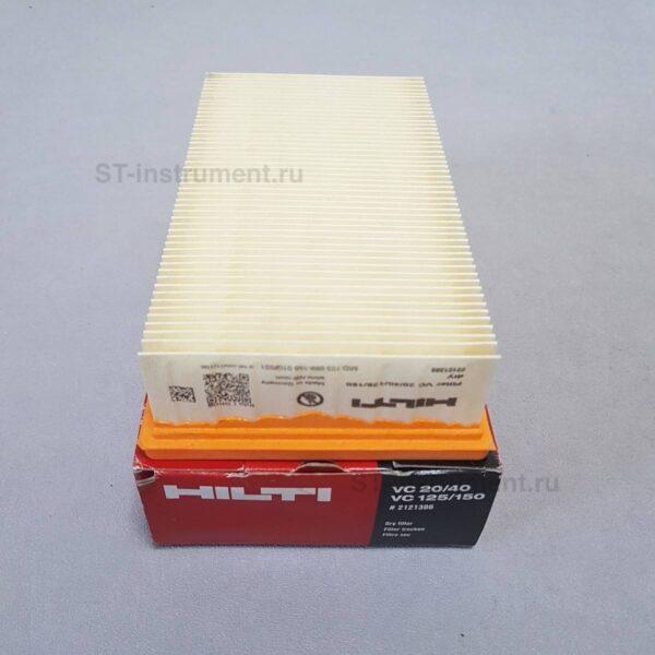 Фильтр для пылесосов Hilti VC20/40 сухая уборка (Новые)